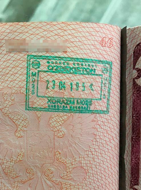 Печать овъезде вУзбекистан ничем неотличается отштампов вдругих странах