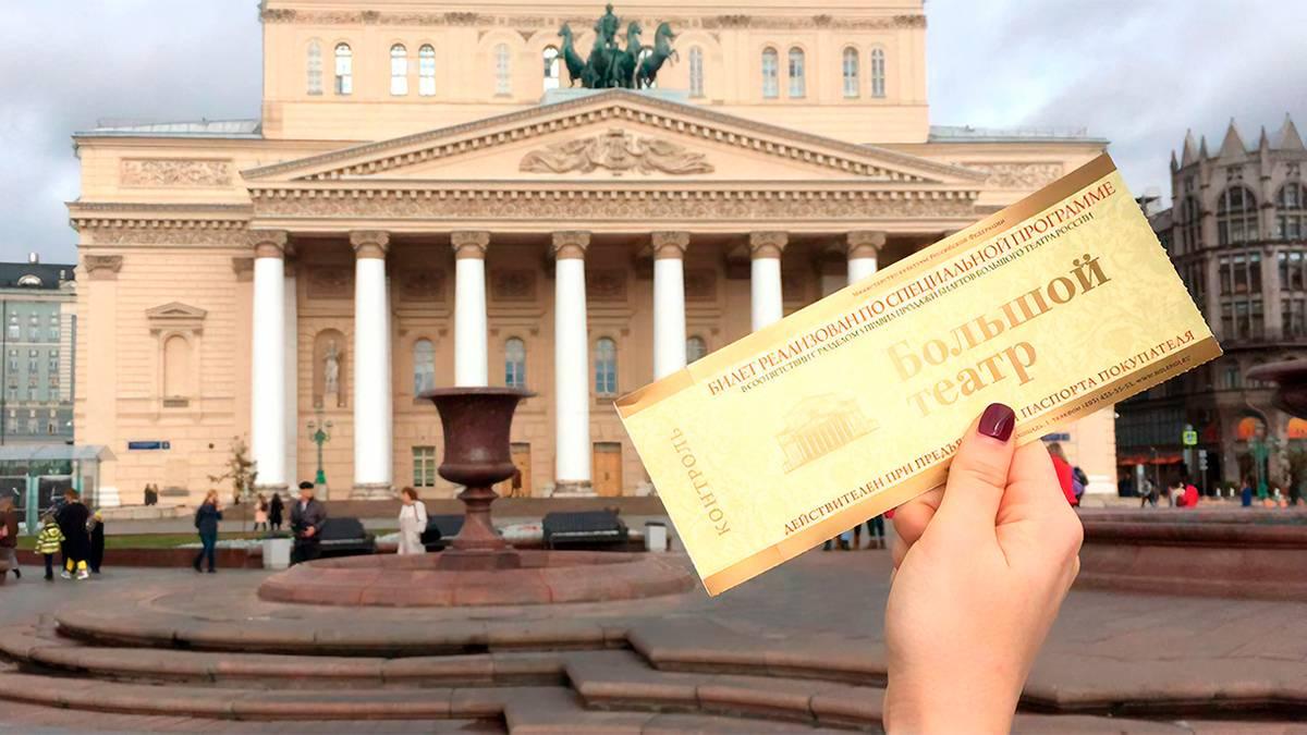 Как купить билет на «Щелкунчика» в Большой театр