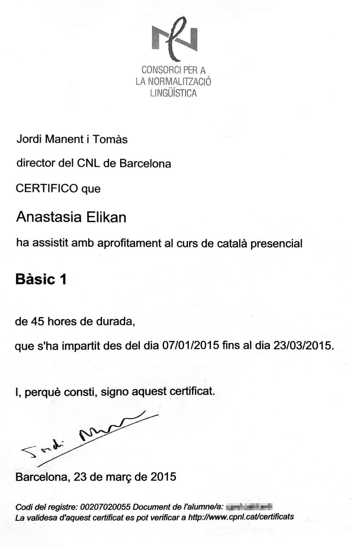 Сертификат об окончании первого базового курса каталанского языка