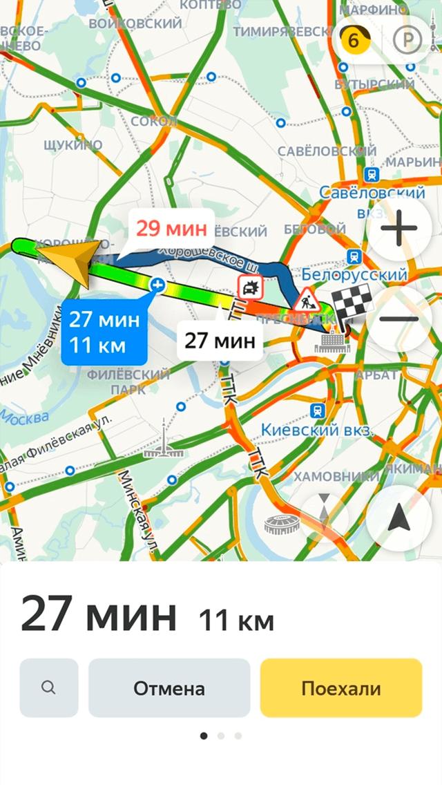 Это мой маршрут от дома до Садового кольца в 09:30 в будний день. На проспекте Маршала Жукова, улице Мневники и Звенигородском шоссе пробок нет. Они начинаются после Третьего транспортного кольца