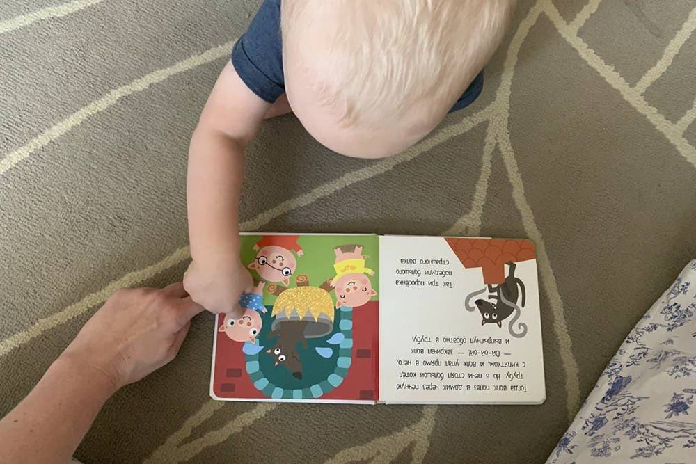 Чтобы сын обращал внимание не только на картинки, я говорю: «Посмотри, как мама произносит слова» — и показываю указательным пальцем на лицо