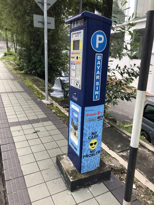 Терминал для оплаты парковки
