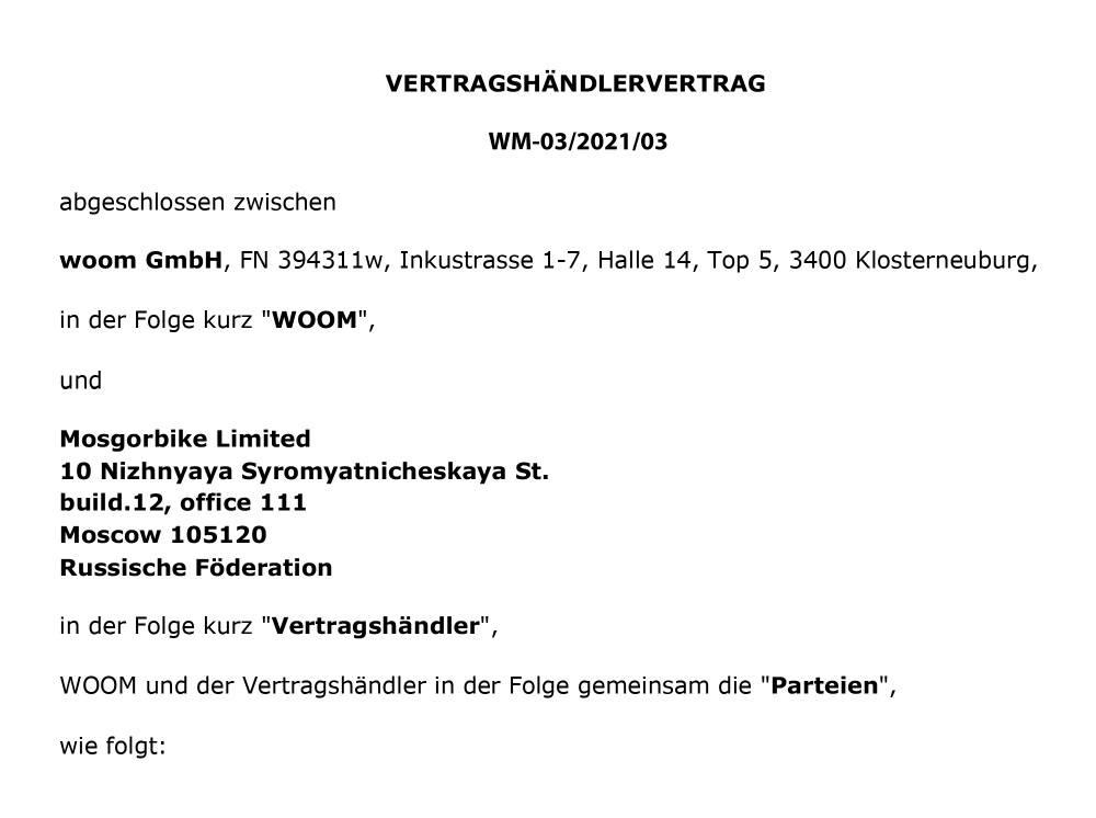 Это скрин договора обофициальном представительстве вРоссии сбрендом детских велосипедов Woom