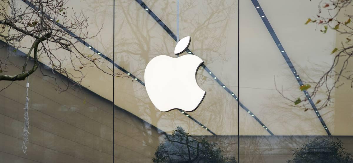 Пачка инвестновостей: Apple, тайваньские чипы и Huawei