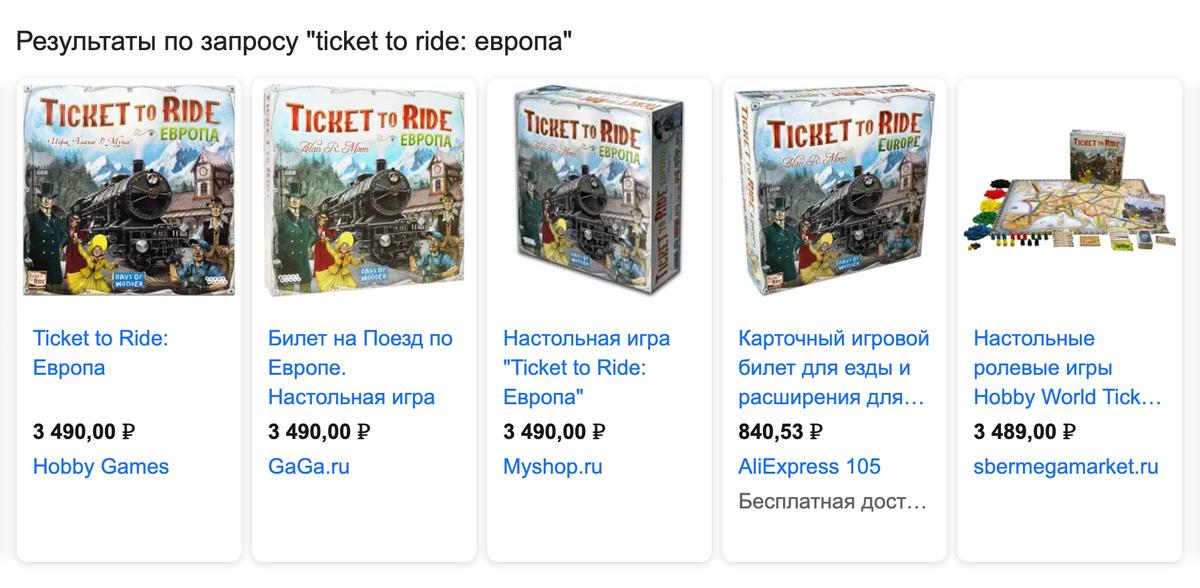 А в России версия на русском языке обойдется примерно в 3500<span class=ruble>Р</span>. Но доставлять из Британии дорого, так&nbsp;что покупать эту игру выгоднее в России