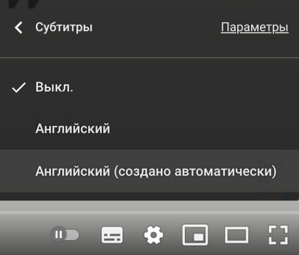Нажимаете на шестеренку, выбираете раздел «Субтитры», нажимаете «Английский (создано автоматически)». Илисразу перевести субтитры на русский