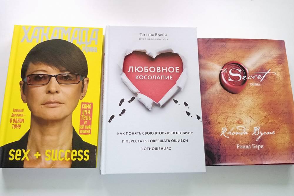 Книги, которые я недавно купила