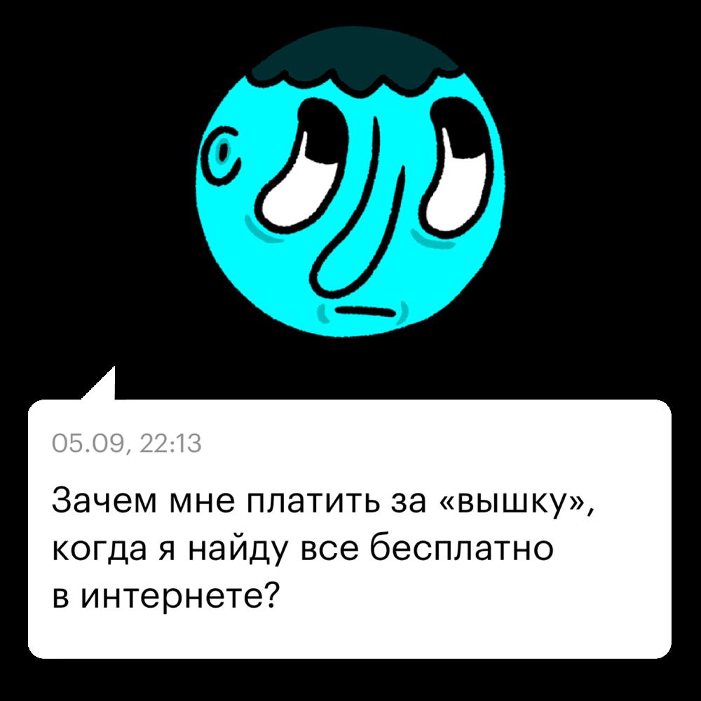 Работа для девушки в москве без высшего образования работа для девушки 2 через 2