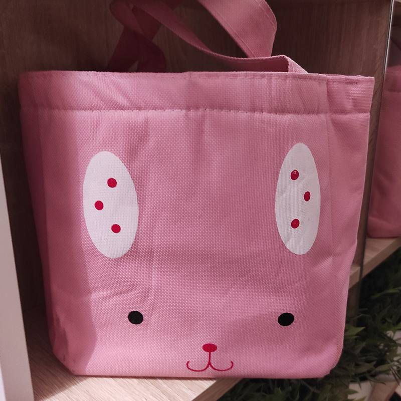 У меня веселенькая сумочка для обедов, поднимает настроение