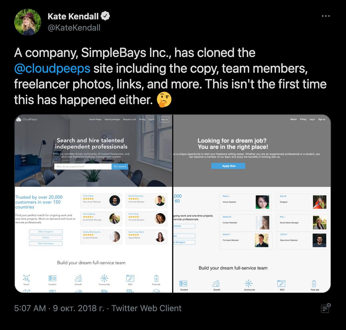 Отзыв был оставлен 9 октября 2018года, но сейчас сайт выглядит также