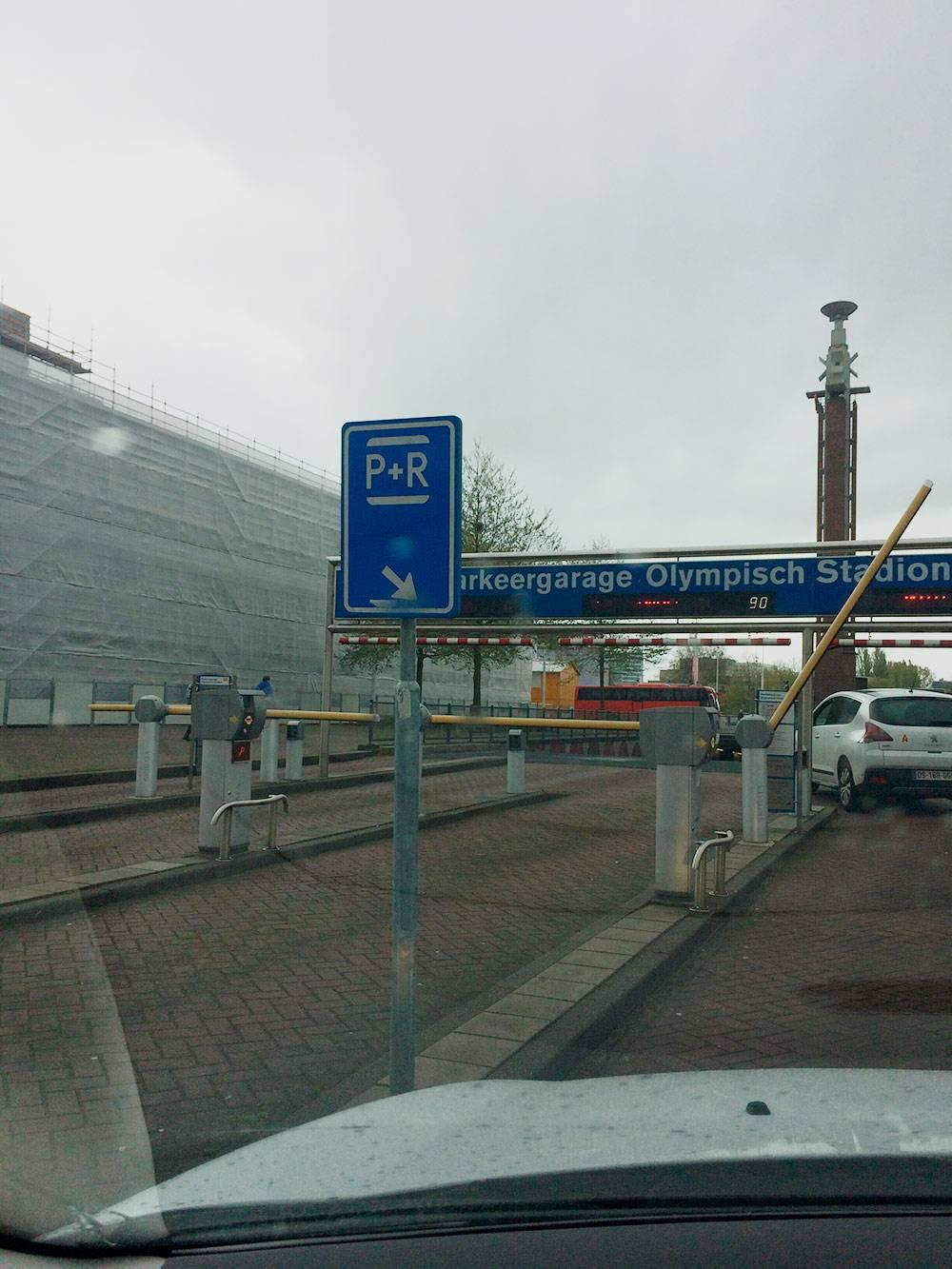Парковка P+R в Амстердаме из предыдущей поездки весной 2017года. Никому не рекомендую перемещаться по Нидерландам на своей машине: это жутко неудобно