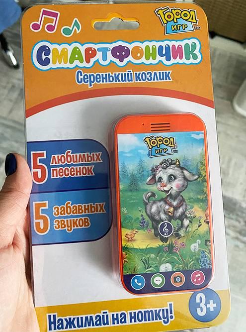 По мне, так бесполезнейшая игрушка, но лучше купить то, что выбрала дочь, чем на свой вкус. Как показывает практика, дольше будет играть