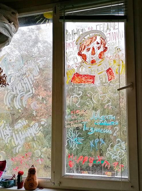 На стекле каждый может что-нибудь написать
