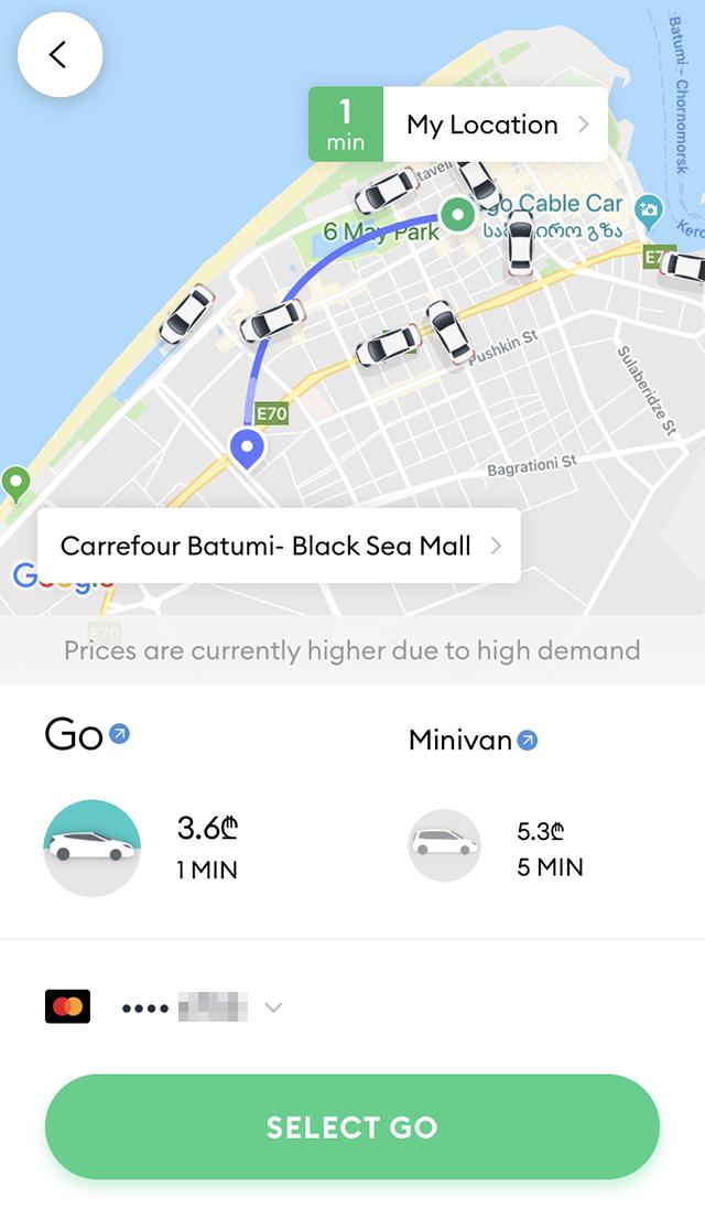 Обычная поездка из дома до «Карфура» стоит 3,6 лари. Весной было дешевле: может, сезон, может, «Болт» поднял цены