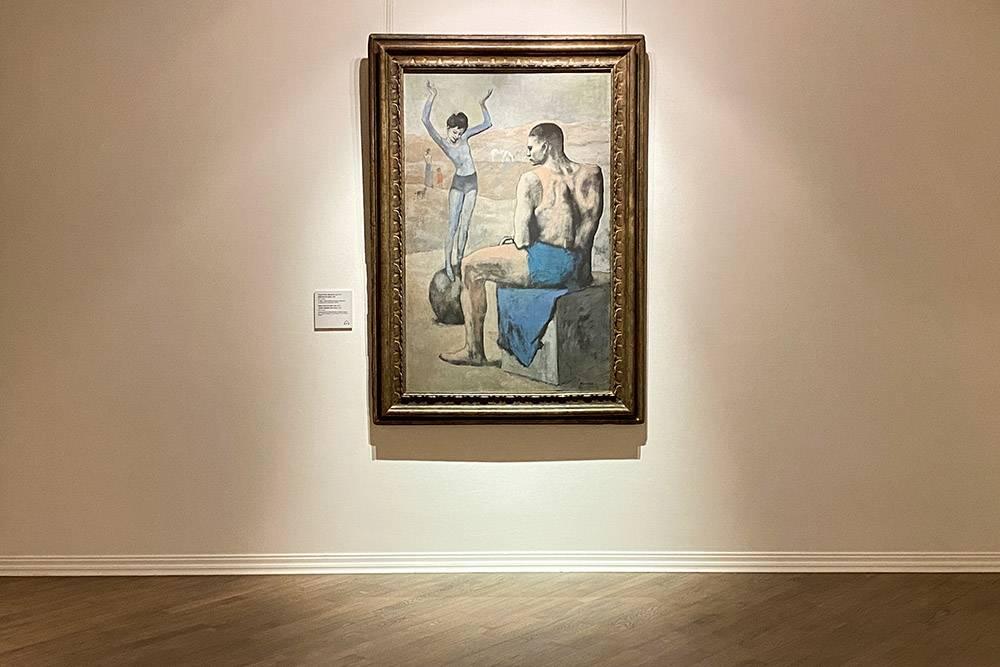 Если вы всегда мечтали увидеть «Девочку на шаре» Пабло Пикассо, то она есть в галерее искусств стран Европы и Америки ГМИИ имени Пушкина