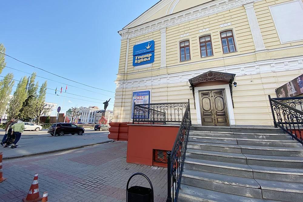 С обратной стороны здания расположен вход в детский театр кукол