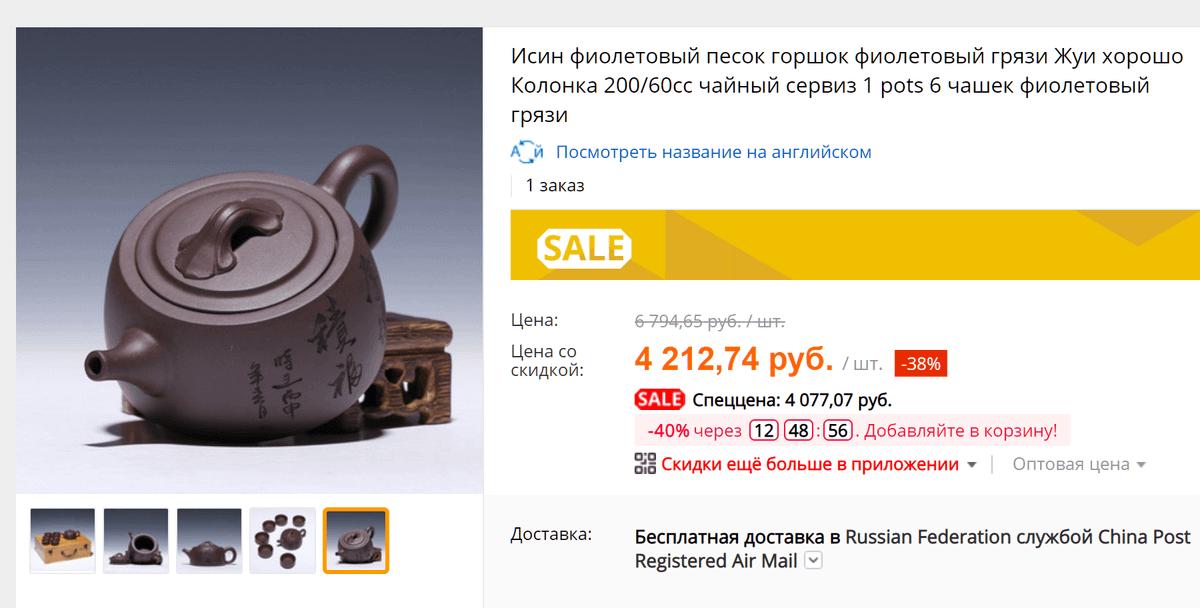 «Фиолетовый песок горшок фиолетовой грязи» — результат двух машинных переводов: с китайского на английский, а потом с английского на русский