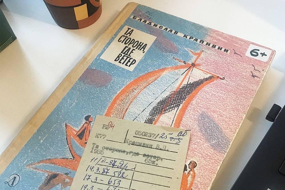 Эту книгу впервые взяли в библиотеке аж в 1987 году