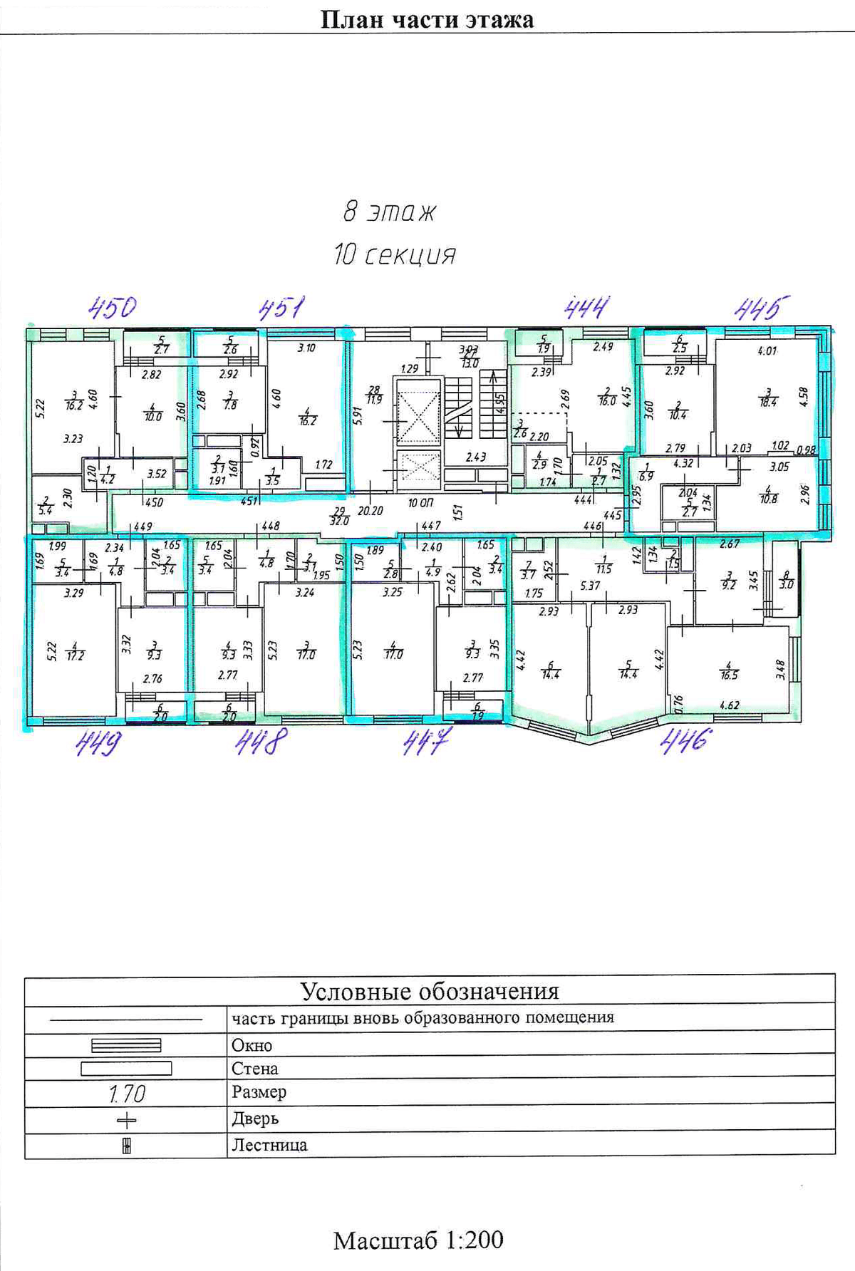 Поэтажный план объекта недвижимости, который подходит длявоенной ипотеки