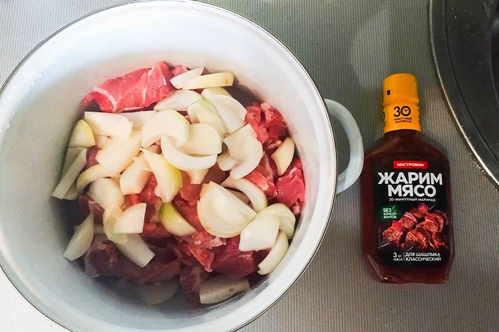 Маринад очень активный, а мяса мало, так что заливать буду уже на месте