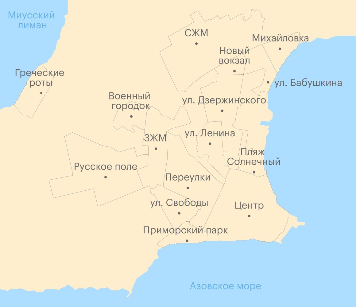 Районы Таганрога