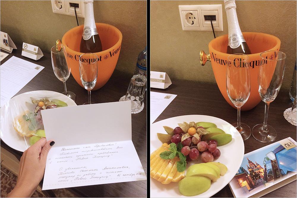 Комплименты от отеля, которые я получила припрямом бронировании, — дляотеля это инвестиции в вашу будущую лояльность