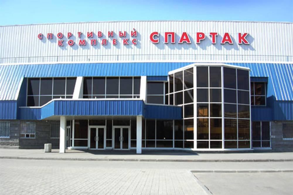 Спортивный комплекс «Спартак». Источник: «Карта спорта»