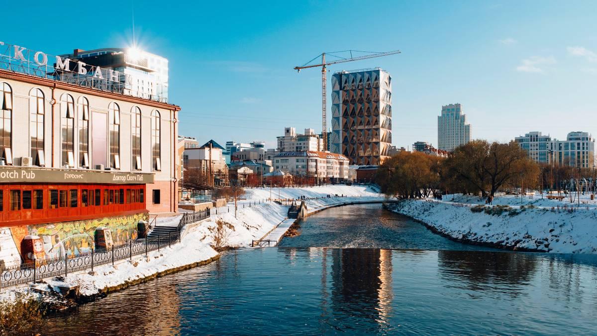 Жизнь в Екатеринбурге