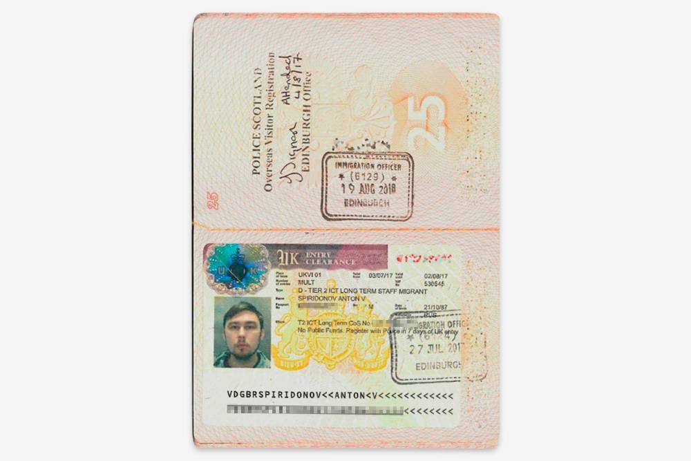 Моя виза длявъезда в Великобританию