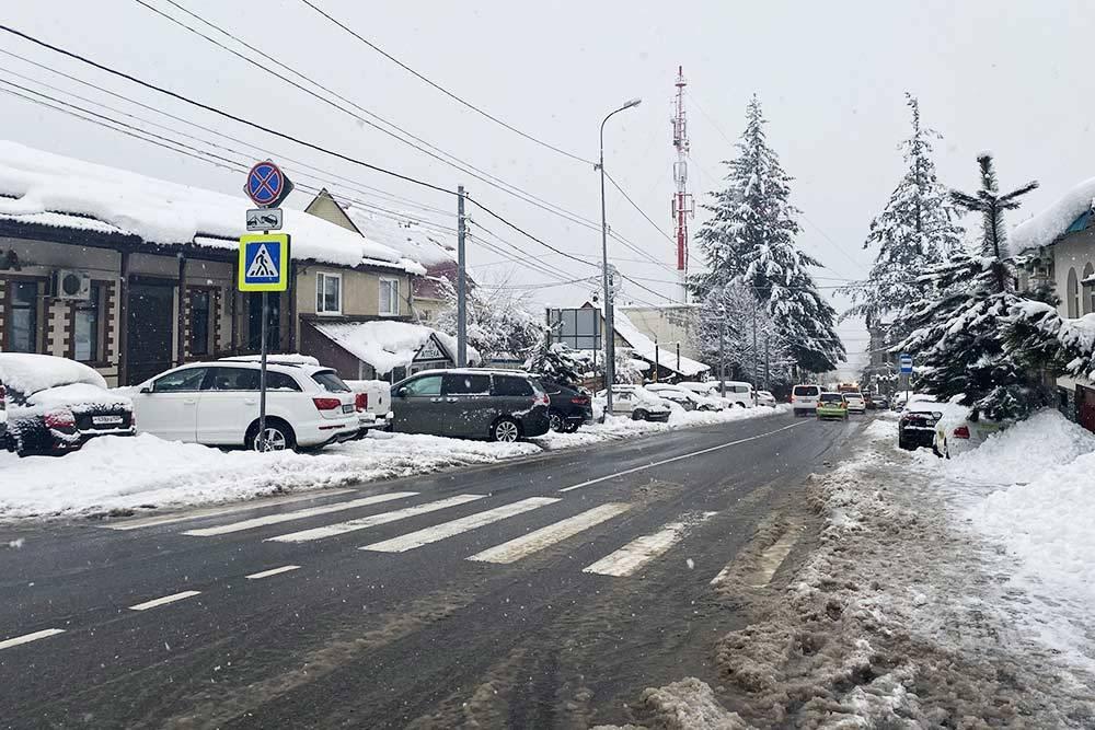 Заповедная улица