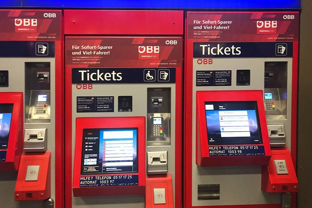 В этих терминалах покупают билеты и наметро, инапоезда дальнего следования