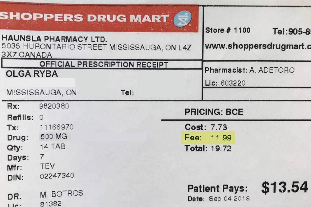 Так выглядит чек на таблетки. 12$ от стоимости — комиссия аптеки