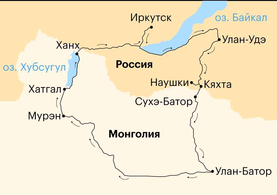 Карта моего путешествия из России в Монголию и обратно