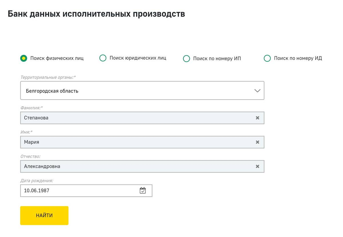 Я живу в Белгородской области, и здесь двойников у меня нет
