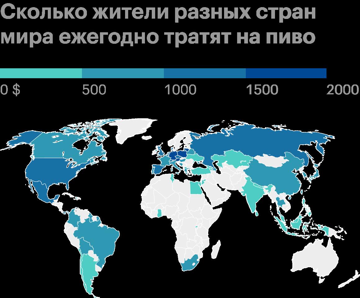 Источник: World Beer Index 2021