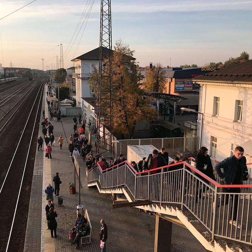 Вокзал города Домодедово