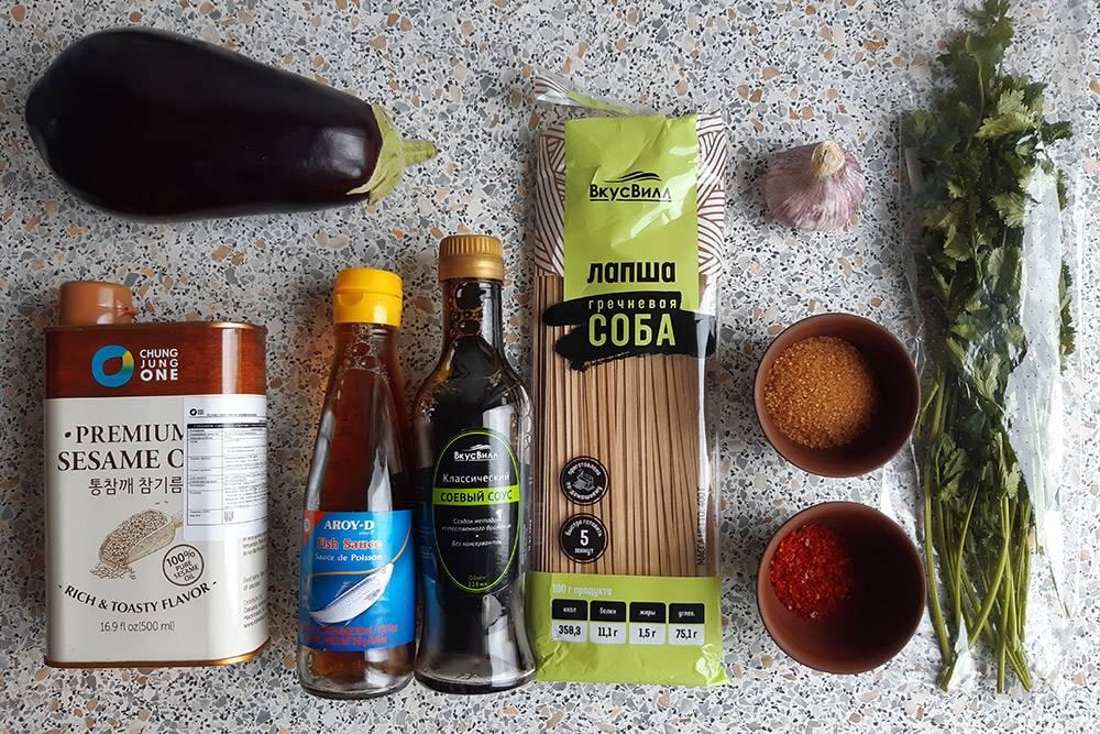 Продукты дляодного из моих любимых блюд — гречневой лапши с баклажанами