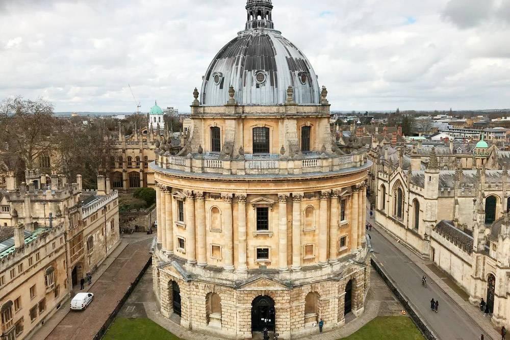 Ротонда Радклиффа — одно из зданий библиотеки Оксфордского университета