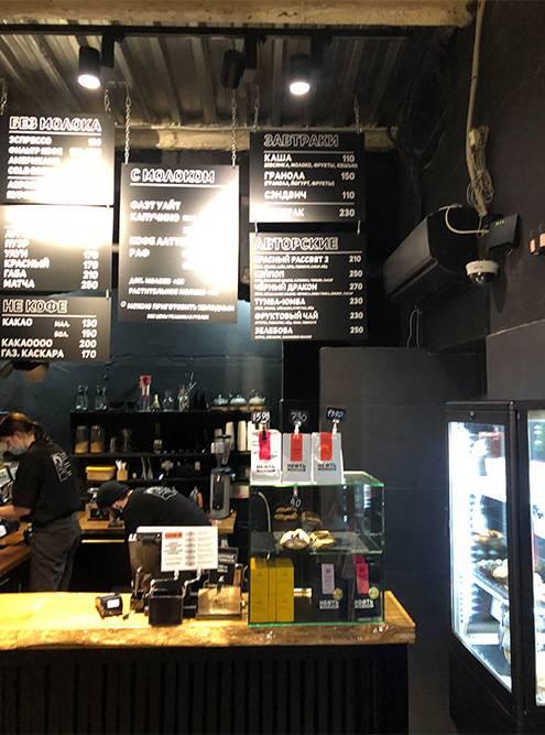 Стойка в кофейне на Университетской