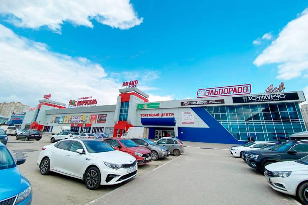 Торговый центр «Браво»