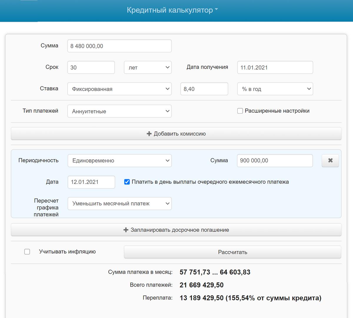 После досрочного погашения переплата снизится с&nbsp;14 759 936 до&nbsp;13 189 429<span class=ruble>Р</span>
