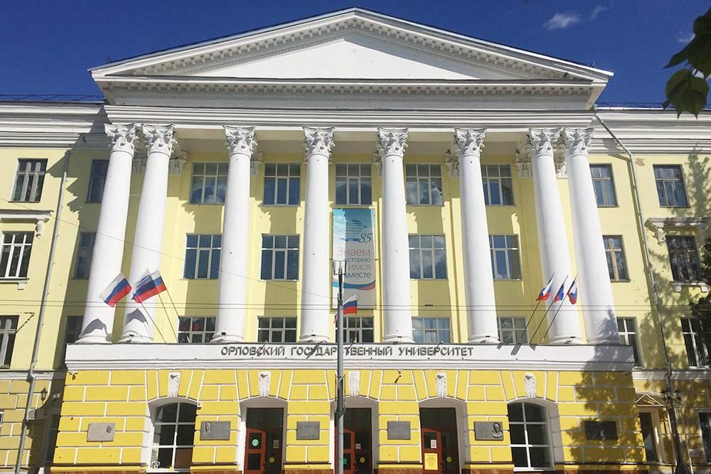 Главный корпус Орловского государственного университета. Вуз открыли в 1931году
