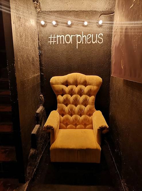 На входе установили большое желтое кресло за 7000<span class=ruble>Р</span>. Стены расписывали сами