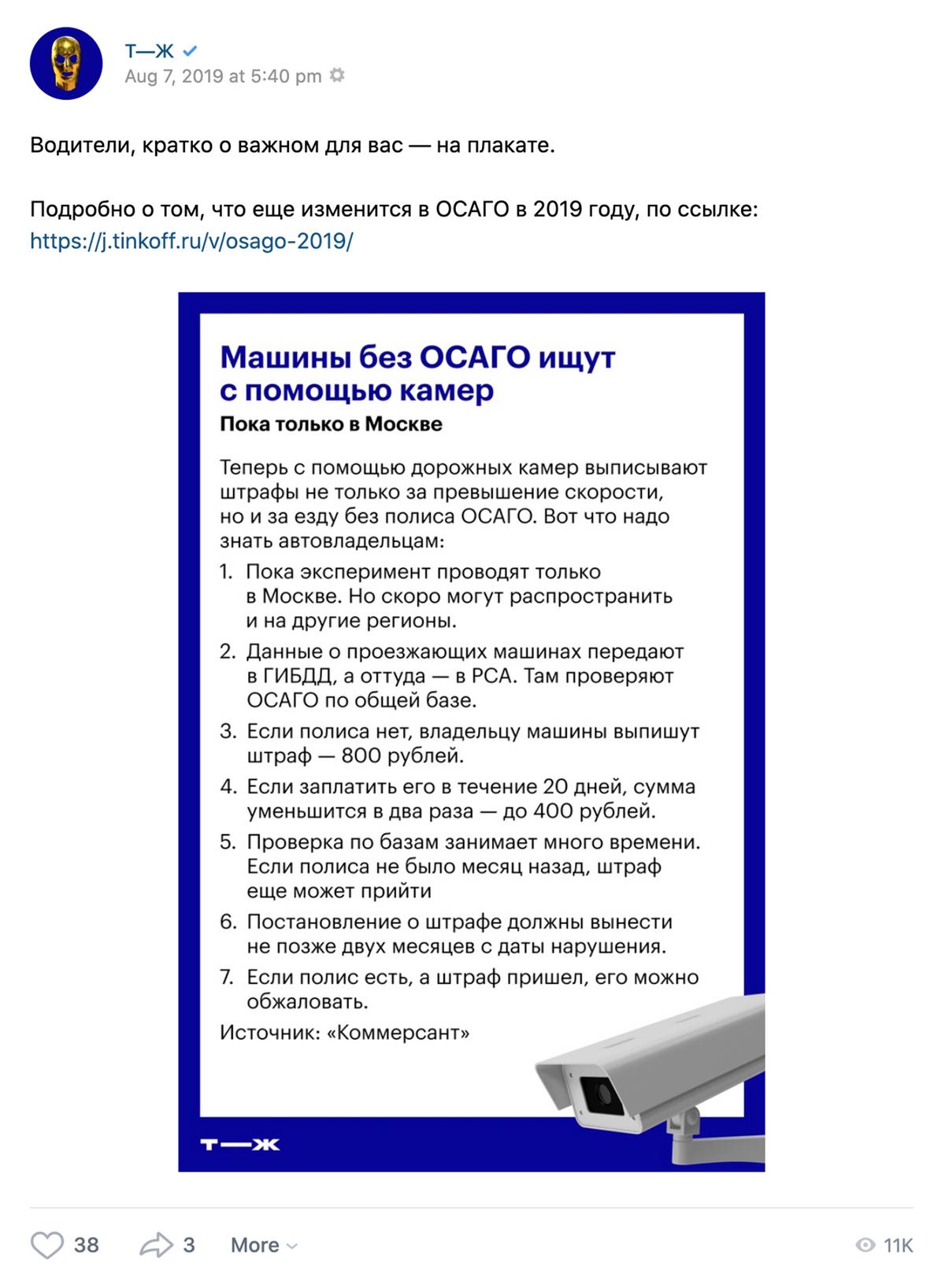 Ресайз с выжимками из статьи в виде плаката во Вконтакте