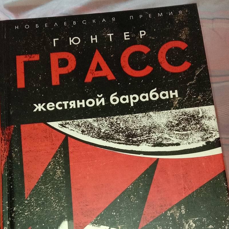 Книга мне не понравилась — прочитала только 50 страниц