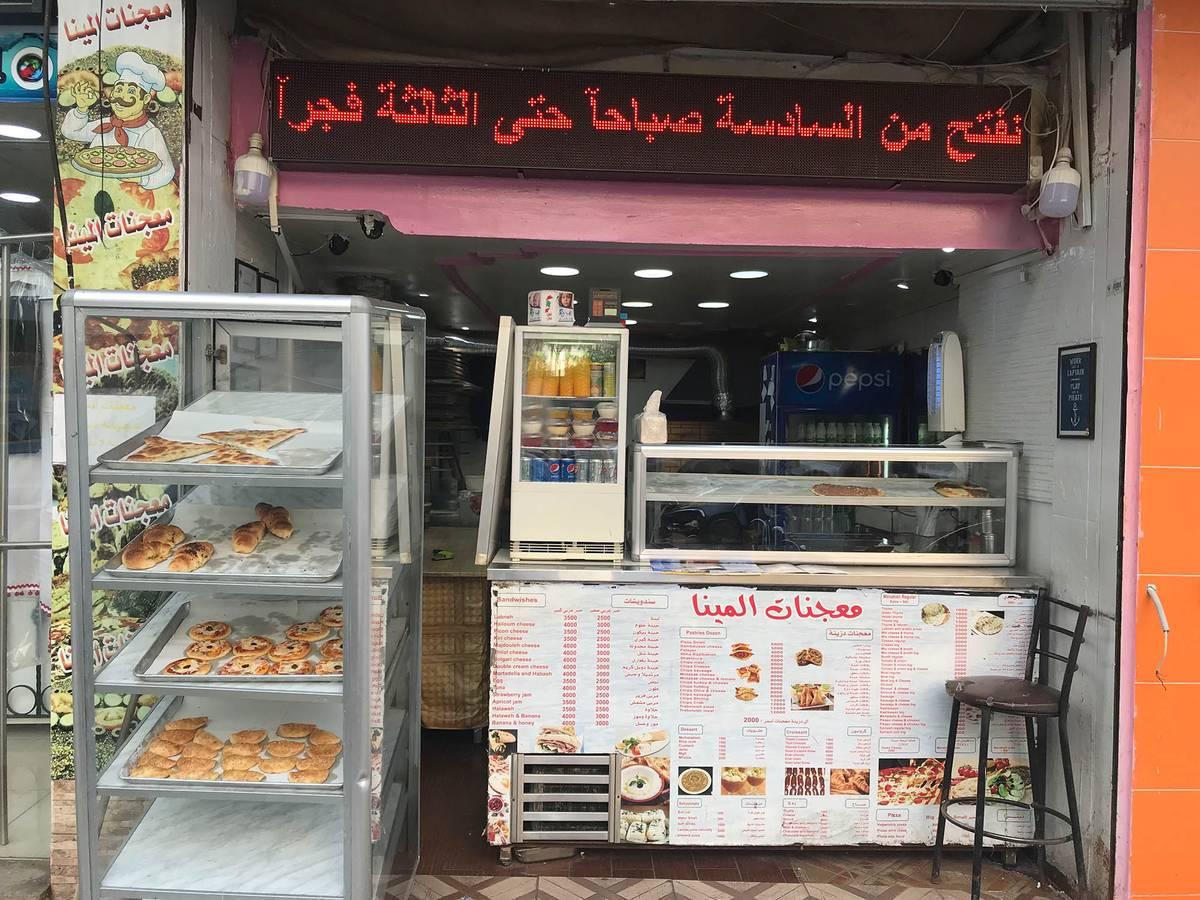 Закусочная с традиционными ливанскими слойками и пирожками
