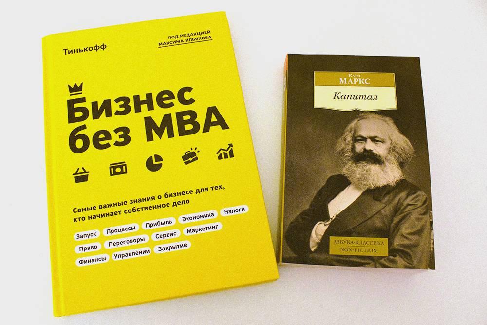 Пока готовилась статья, пришли заказанные книги