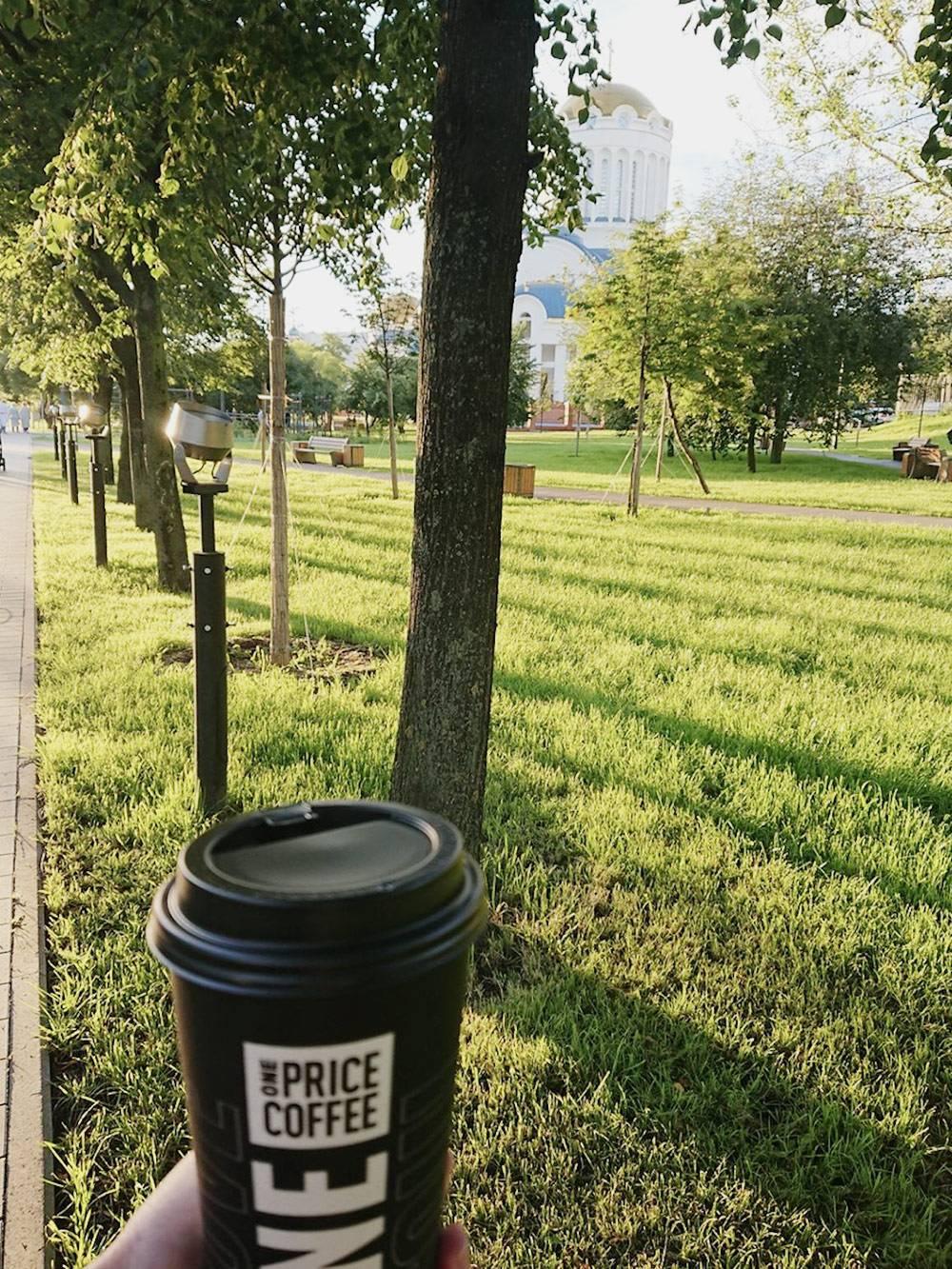 Люблю пить кофе в парке у дома