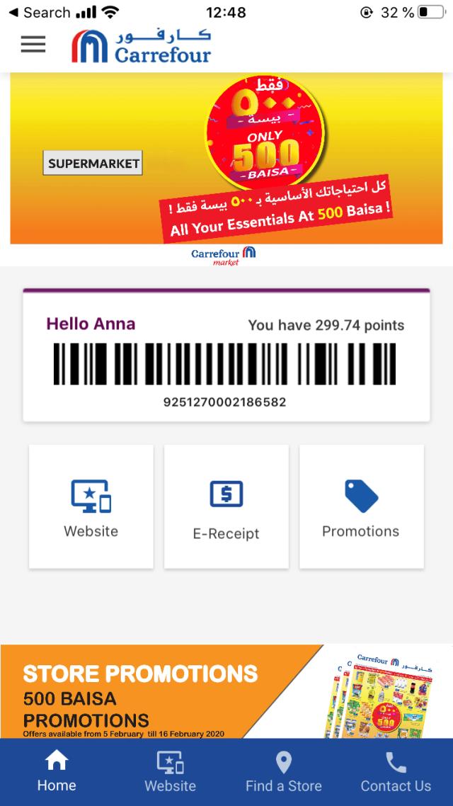 Главный экран мобильного приложения оманского «Карфура»