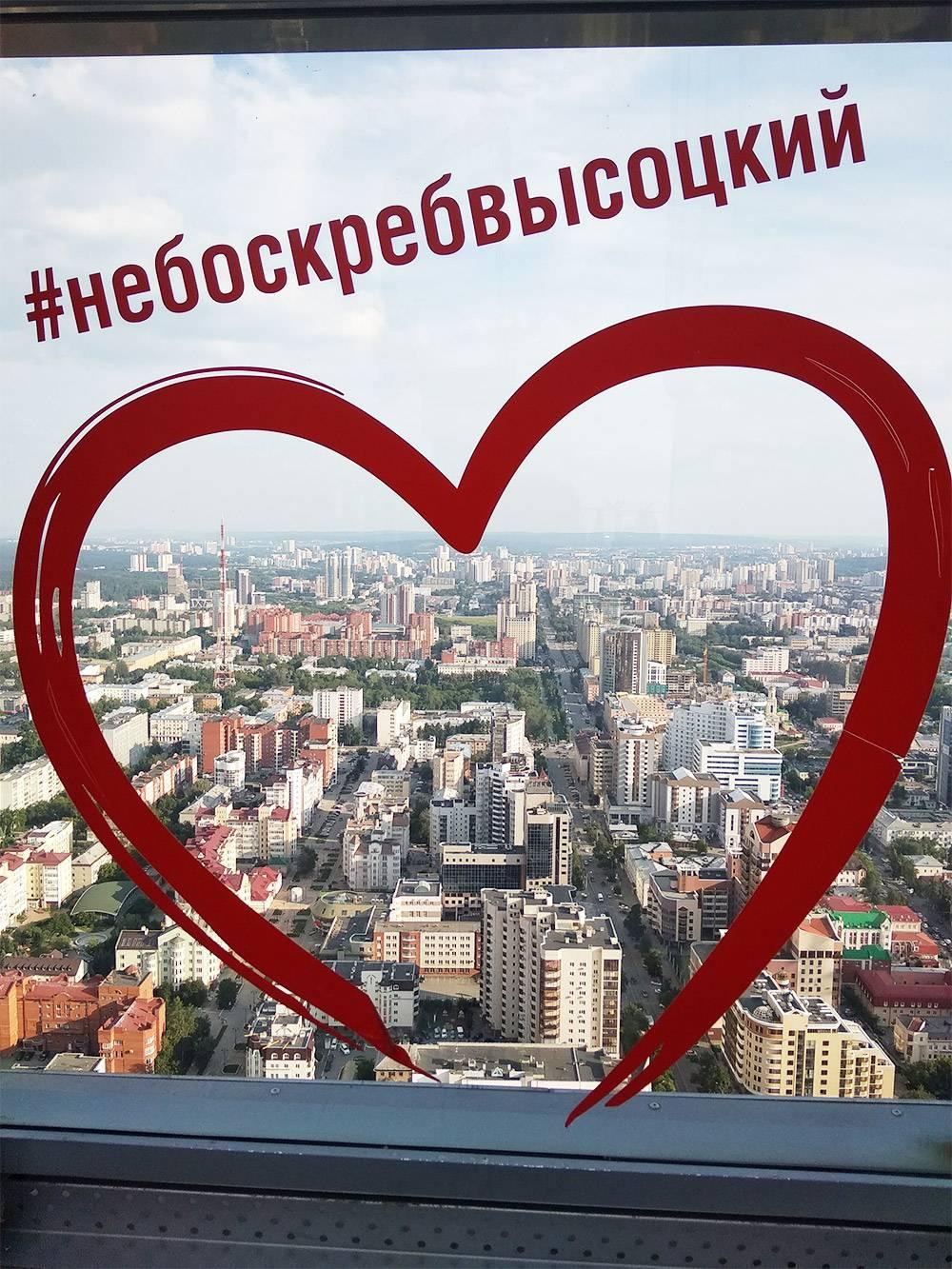 Вид со смотровой площадки на небоскребе «Высоцкий»